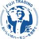 輸入食品の富士貿易ファンサイト