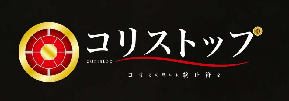 超テロメア企画株式会社のファンサイト「【コリストップ】ファンサイト」