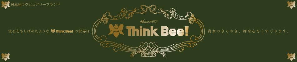Think Bee! (シンクビー!)のファンサイト「オリジナルティあふれるバッグ・財布小物のブランド シンクビー!」