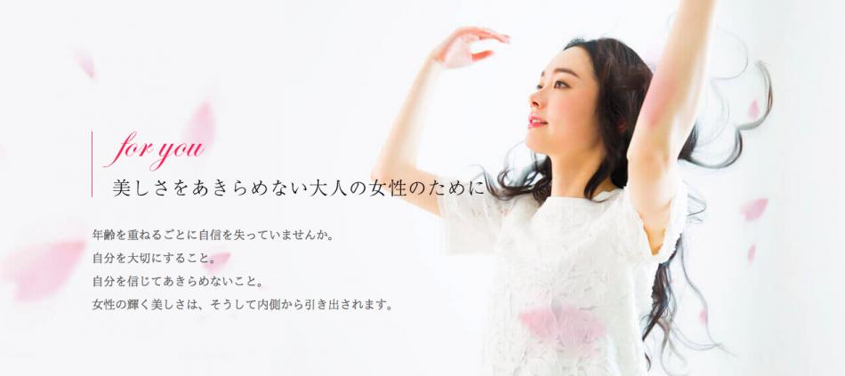 株式会社雄飛堂のファンサイト「セレブリスタオンライン」
