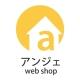 インテリア雑貨セレクトショップ 「アンジェ web shop」