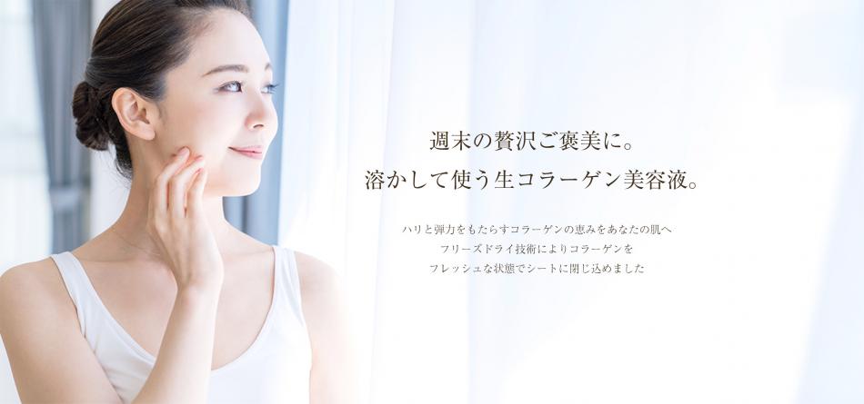 東和通商株式会社のファンサイト「東和通商ファンサイト」