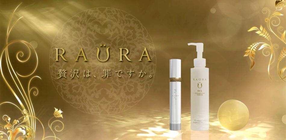 ラウラ(RAURA) 三高販売株式会社のヘッダー画像