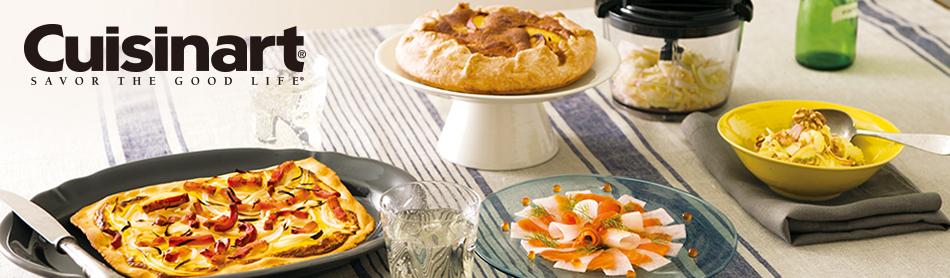 コンエアージャパン合同会社のファンサイト「クイジナート ファンサイト:お料理を通じて、新しい発見にワクワクしよう!」