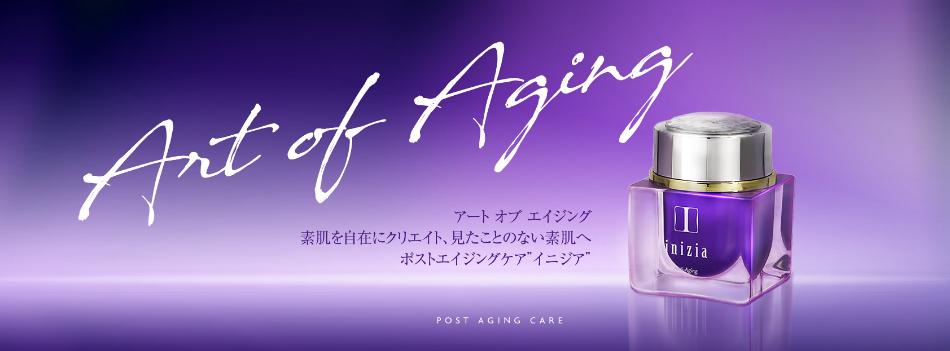 DDS株式会社のファンサイト「inizia GINZA TOKYO」