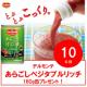 【デルモンテ】あらごしベジタブルリッチ野菜飲料160g缶を10名様にプレゼント!