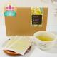 【新商品】「ほほえみ美肌茶30日分」のモニター