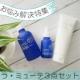 【お悩み解決します特集】ラ・ミューテ化粧品で肌トラブル解決!