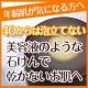 イベント「【石澤研究所】40歳からは泡立てない!美容液のような石けんで乾かないお肌へ」の画像