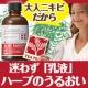 イベント「【石澤研究所】迷わず使って!大人ニキビにハーブのうるおい乳液」の画像