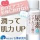 イベント「【石澤研究所】夏のエアコン乾燥に負けない!潤って肌力UP」の画像
