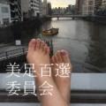 素足と風景のオシャレ写真を投稿で☆ココバイオマスク」をプレゼント!