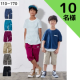 男の子【 6分丈ツイルパンツ 】インスタ投稿モニター 10名様募集!