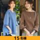 レディーストップス(選べる2種類) Instagram 投稿モニター 合計15名様大募集!