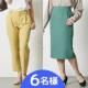 【155cm以下の方限定】小柄女性のためのブランド<プッチージョ> パンツ・スカートのインスタ投稿モニター様 6名大募集!