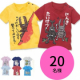 イベント「キッズ 【メッセージTシャツ】ブログorインスタ投稿モニター 20名様募集!」の画像