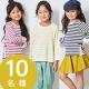イベント「女の子脇レースボーダーTシャツのブログorインスタ投稿モニター10名様募集!」の画像