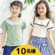 女の子【 デザイントップス 】インスタ投稿モニター 10名様募集!/モニター・サンプル企画