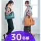 イベント「ポケット多数・A4対応の便利なトートバッグ(選べる2種類) Instagram 投稿モニター 合計30名様大募集!」の画像