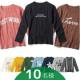 イベント「キッズ 【プリント長袖Tシャツ】インスタ投稿モニター 10名様募集!」の画像