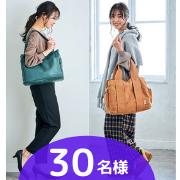 「ポケット多数・A4対応の便利なトートバッグ(選べる2種類) Instagram 投稿モニター 合計30名様大募集!」の画像、株式会社ニッセンのモニター・サンプル企画
