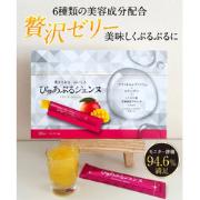 株式会社ニッセンの取り扱い商品「ぴゅあぷるジェンヌ」の画像