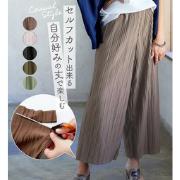 株式会社ニッセンの取り扱い商品「【裾カットOK!】軽やかプリーツワイドガウチョパンツ」の画像