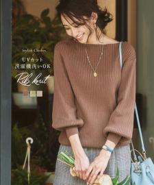 株式会社ニッセンの取り扱い商品「UVカット綿混ふんわり袖ニット」の画像