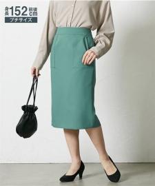 株式会社ニッセンの取り扱い商品「小さいサイズ 春色タイトスカート」の画像