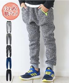 株式会社ニッセンの取り扱い商品「あったかニットフリース裏起毛ジョガーパンツ(男の子・女の子 子供服・ジュニア服)」の画像