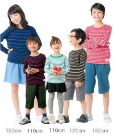 株式会社ニッセンの取り扱い商品「綿100%先染めボーダー長袖Tシャツ(男の子・女の子)」の画像