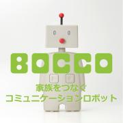 お子さまの生活リズムをサポート! コミュニケーションロボットモニター募集【Instagram】