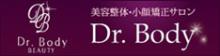 Dr.Body公式サイト