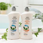 株式会社アクシスの取り扱い商品「レイヴィーヘアシャンプー&コンディショナーゴートミルク」の画像