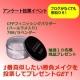 イベント「【アンケート投票】崩れないパウダー使用!勝負メイク☆一番真似したいメイクは!?」の画像