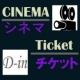 イベント「ブログ不要 アンケートに答えて全国共通映画鑑賞券をペアで3組様に」の画像