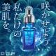 イベント「インスタに感想投稿で商品プレゼント☆」の画像