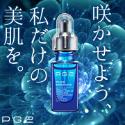 「インスタに感想投稿で商品プレゼント☆」の画像、株式会社ジョイフルライフのモニター・サンプル企画