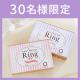 イベント「【サークルレンズ】WAVEワンデーRING(UVカット付)を30名様に!」の画像