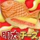イベント「簡単なアンケートに答えて!【たい焼き】明太チーズ!」の画像