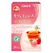 【日東紅茶】カフェインレスティーのインスタ投稿モニター40名様募集!