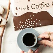 【顔出し投稿限定】Dr.Coffeeを飲んでいる姿をインスタへ投稿してくれる方募集♡【15名限定】
