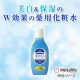 イベント「美白&保湿のW効果の薬用化粧水「薬用ホワイトニング化粧水」を200名様に☆」の画像
