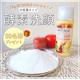イベント「マスク時代の毛穴ケアにおススメ!酵素洗顔プレゼントキャンペーン」の画像