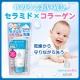 セラミドとコラーゲンを配合!乾燥肌のための洗顔フォームのモニターを100名様募集/モニター・サンプル企画