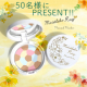 イベント「4色で叶える透明素肌「モイストラボRayカラーファンデーション」プレゼントキャンペーン」の画像