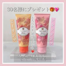 明色化粧品(桃谷順天館グループ)の取り扱い商品「DETクリアシリーズ」の画像