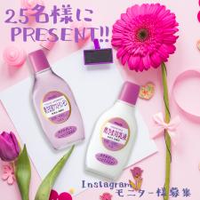 明色化粧品(桃谷順天館グループ)の取り扱い商品「【母の日】は奥様シリーズで!プレゼントキャンペーン」の画像