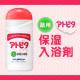 【インスタユーザー様限定☆特別企画】薬用保湿入浴剤10名様プレゼント♪♪/モニター・サンプル企画