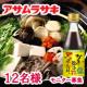 イベント「お客様の声から生まれた「かき醤油ぽん酢」12名様モニター募集」の画像
